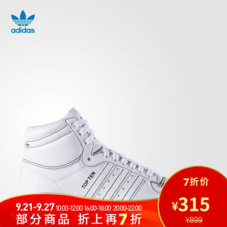 adidas Originals TOP TEN HI F37588 男子经典鞋 315元