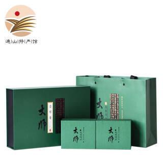 九宫道茶 2018年明前新茶绿茶叶 太湖洞庭山 碧螺春茶叶礼盒250克 大师绿色礼盒 128元