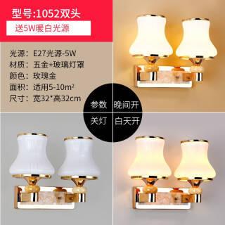 V-POWER 壳牌 客厅灯LED吸顶灯 套餐2(三室一厅) *4件 372元(合93元/件)