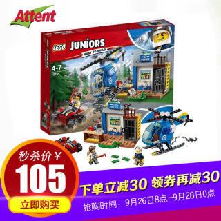 乐高(LEGO) 小拼砌师系列 10751 警察山地大追击 105元包邮包税(双重优惠)