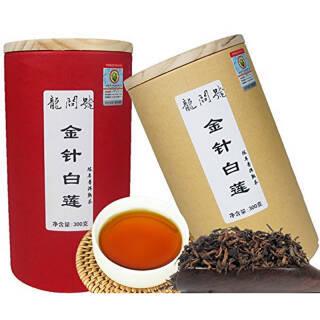 龙问茶叶 普洱熟茶 陈年散茶 2006年 金针白莲 300克 55元