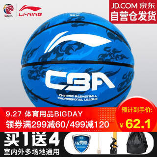 李宁LI-NING篮球CBA室内外训练耐打蓝球 水泥地耐磨橡胶7号篮球 李宁LBAK607-4 62.1元