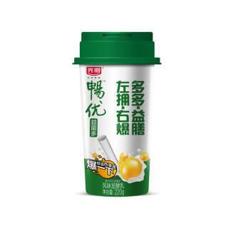 限上海:光明 畅优 益菌多 橙蓉西番莲 220g*3 酸奶酸牛奶 *11件 120元(合10.91元/件)