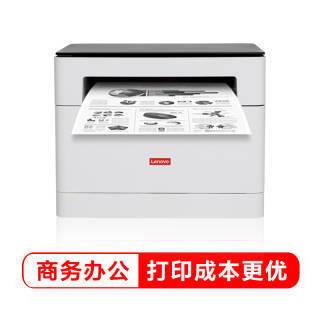 29日0点:联想(Lenovo)领像M101 多功能一体机黑白激光办公打印机(打印复印扫描)M7206升级款 1099元