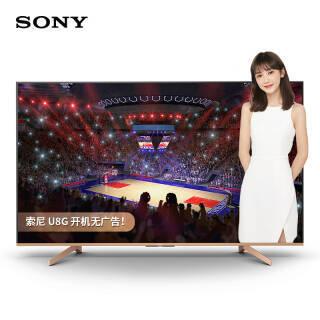 索尼(SONY) KD-65U8G 65英寸 4K 液晶电视 7899元