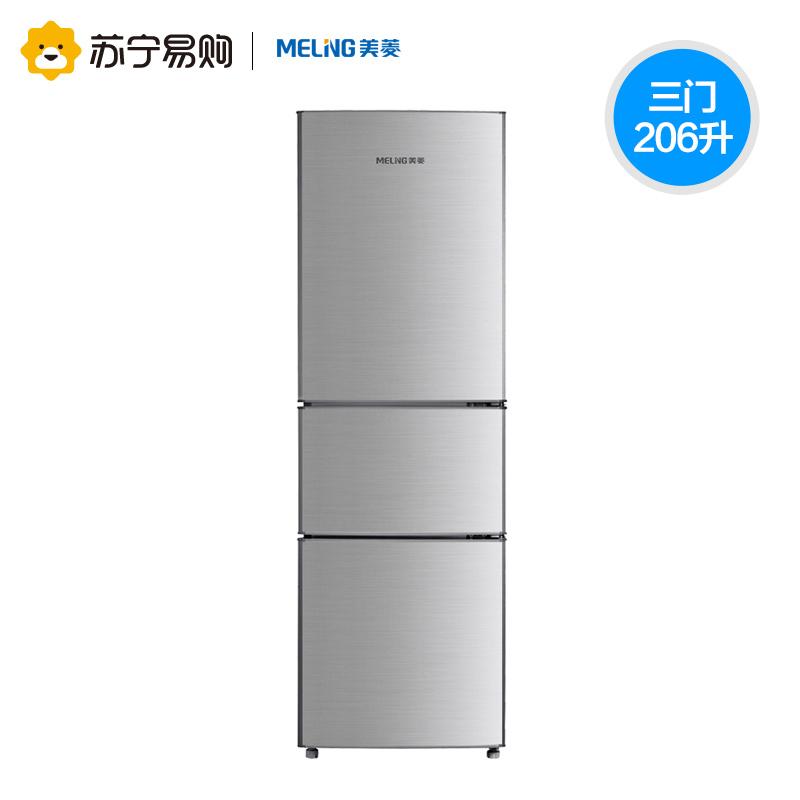 美菱(Meiling) BCD-206L3CT 三门冰箱 206升 1199元