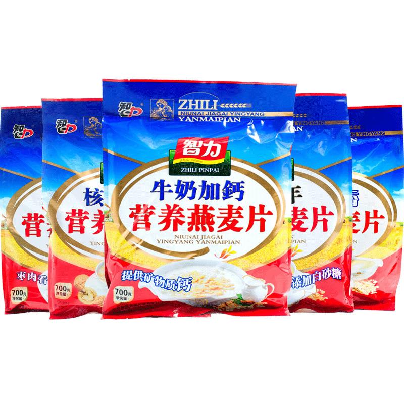 营养早餐冲饮即食燕麦片700g*2袋 *2件 29.8元(需用券,合14.9元/件)