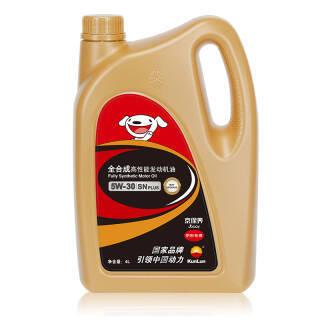 Kunlun 昆仑 5W-30 SN PLUS GF-5 全合成京保养机油 4L *2件 194元(合97元/件)