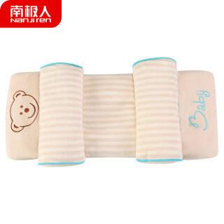 京东PLUS会员:南极人(Nan ji ren) 婴儿枕头 *2件 97.5元(合48.75元/件)