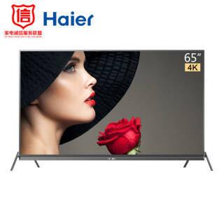 海尔(Haier)LU65X81 65英寸4K超高清智能LED纤薄液晶电视 (枪灰色) 3949元