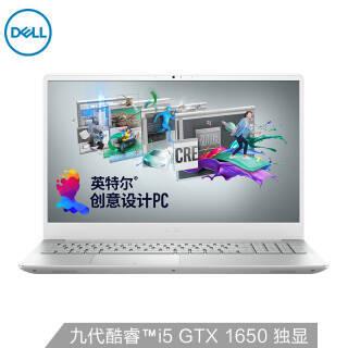戴尔(DELL) 灵越7000 15.6英寸游戏本 (i5-9300H、8G、512G、GTX1650、72%NTSC) 6599元