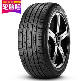 Pirelli 倍耐力 轮胎 235/55R18 104V Scorpion Verde 759元