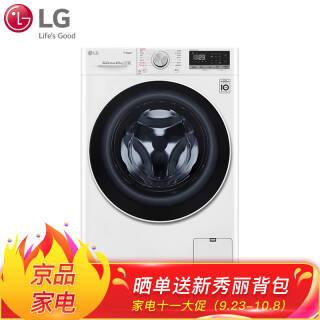 LG FLX95Y4W 变频 滚筒洗衣机 9.5公斤 3998元