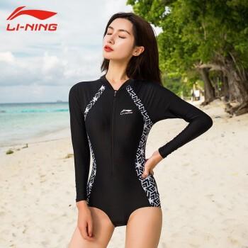 LI-NING 李宁 720 女士泳衣 69元包邮