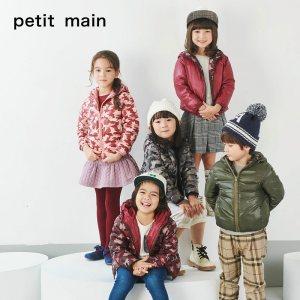 日本人气童装 petitmain 羽绒服 双面可穿 A类安全标准 139元包邮 平常179元