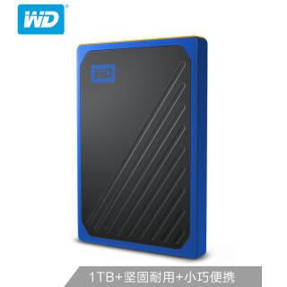 西部数据(WD) My Passport Go USB3.0 移动固态硬盘 1TB 969元