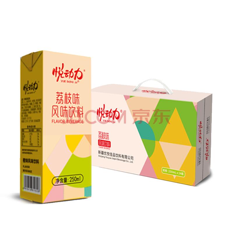 悦动力 荔枝味风味饮料 250ml*24盒 *9件 105元(双重优惠)