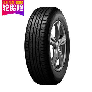 Dunlop 邓禄普轮胎 GRANDTREK PT3 225/65R17 102H *4件 1506元(合376.5元/件)