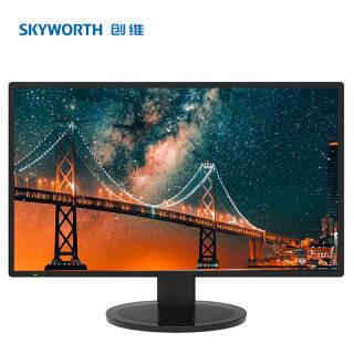 创维(Skyworth)19.5英寸 可壁挂 家用办公 液晶电脑显示器(H1AF20F) 388元