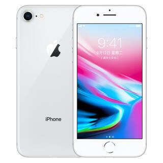 2日20点:Apple iPhone 8 64GB 银色 移动联通电信4G手机 3399元