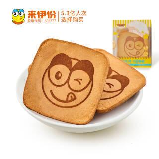 来伊份 鸡蛋煎饼120g/袋 饼干糕点 早餐代餐点心 下午茶零食小吃(新旧包装随机发货) *13件 106.7元(合8.21元/件)