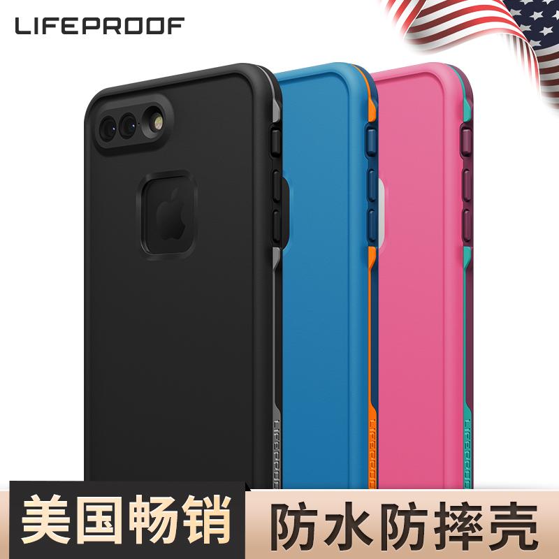 LifeProof FRE 苹果手机 防水防摔手机壳 188元