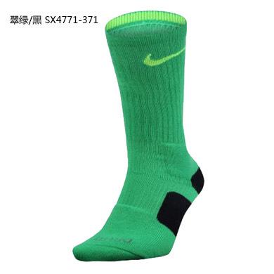 耐克(NIKE) SX4771-650 欧文男子 舒适透气篮球运动袜子 29元