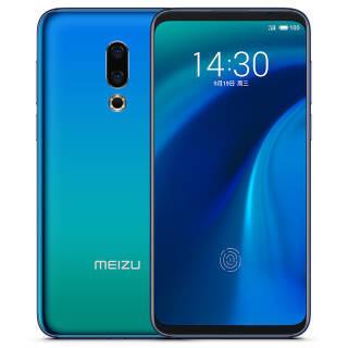魅族(MEIZU) 16th 智能手机 极光蓝 6GB 128GB 1748元