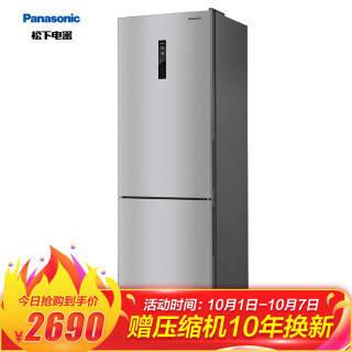 松下(Panasonic) NR-E29WS1-S 307升 双门冰箱 2440元