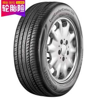 Continental 德国马牌 CC5 185/60R15 84H 汽车轮胎 359元