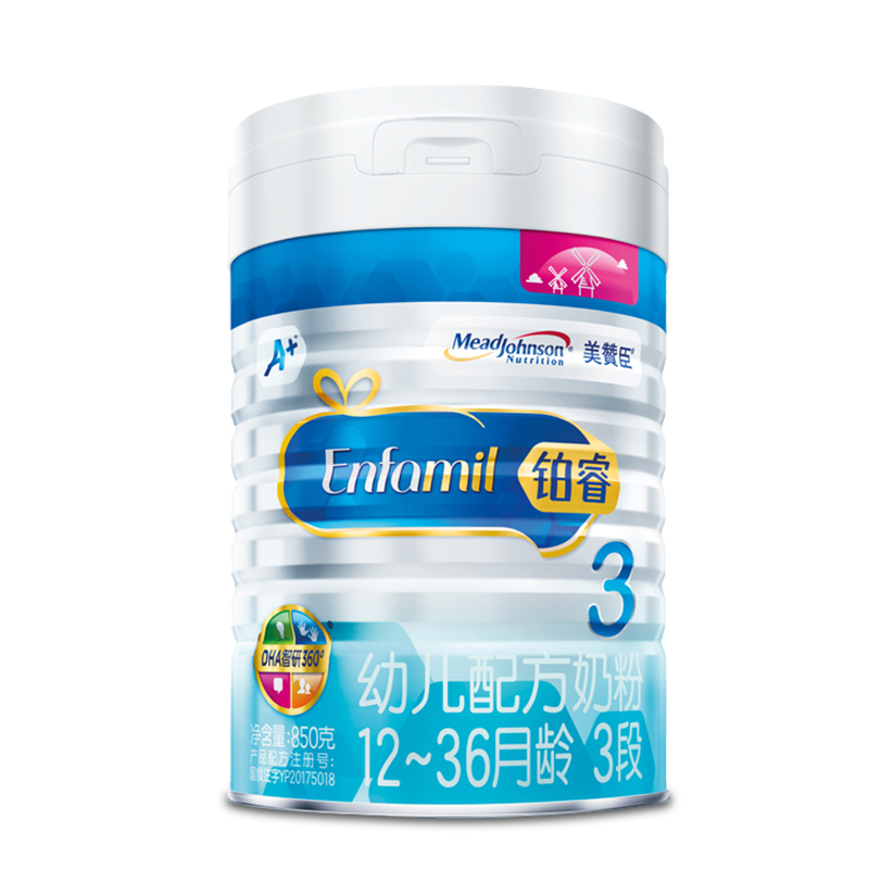 ¥159 MeadJohnson Nutrition 美赞臣 铂睿 幼儿配方奶粉 3段 850g