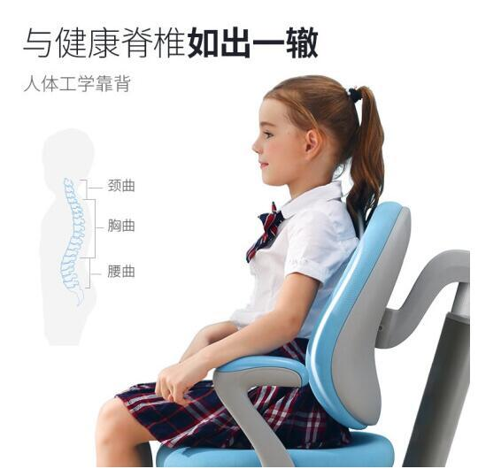 ¥879 西昊(SIHOO)儿童学习椅