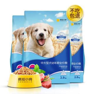 京东PLUS会员:疯狂的小狗 中大型幼犬粮 6kg *2件 145.5元(合72.75元/件)