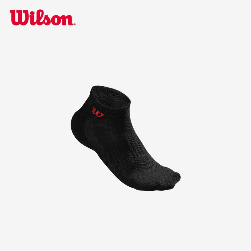 威尔胜(Wilson) WRA515701 男士运动网球袜 3双装 59元