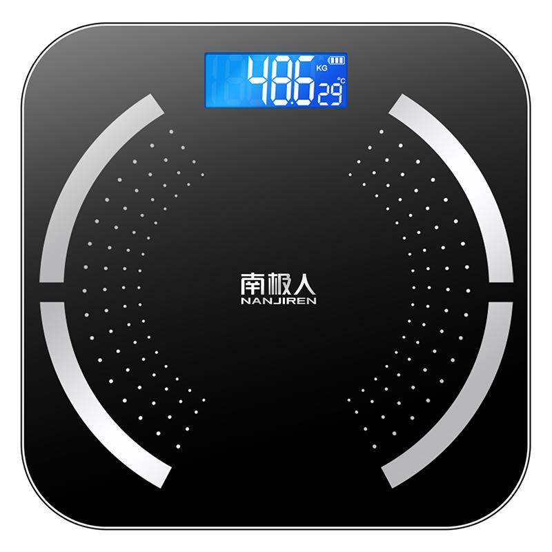 南极人 智能体脂称 电池款 16.9元