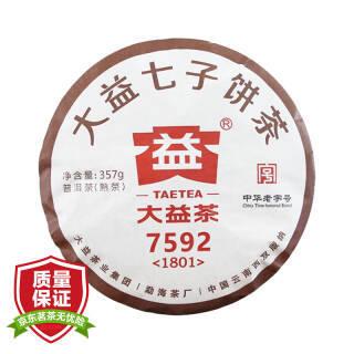 大益 普洱茶 熟茶 茶叶 饼茶7592 357g中华老字号 *3件 178.9元(合59.63元/件)