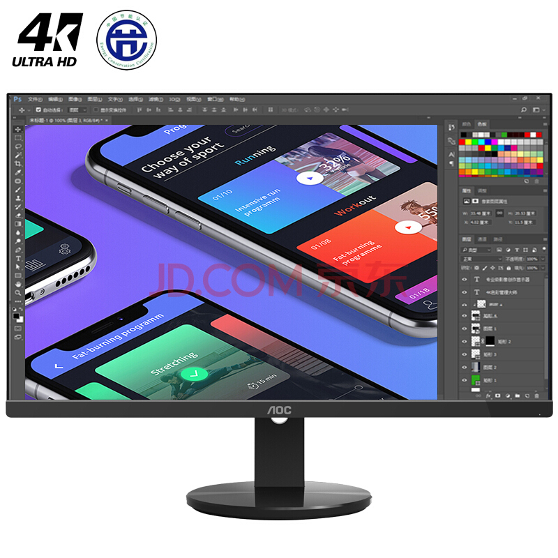 双支架套装: AOC U2790VQ 27英寸 IPS显示器(4K、99%sRGB) 1537.1元包邮