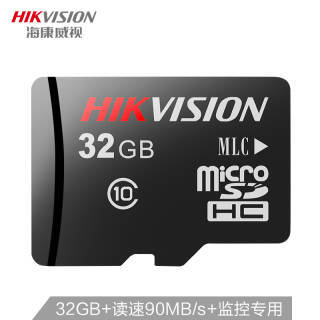 海康威视(HIKVISION) 32GB TF(MicroSD)存储卡 C10 读速90MB/s 行车记录仪&监控摄像头高性能内存卡 更耐用 79.9元