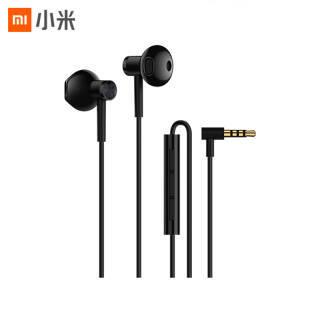小米(MI)小米双单元半入耳式耳机 黑色 动圈+陶瓷喇叭双单元声学架构 高韧性线材+微机电麦克风线控 59元