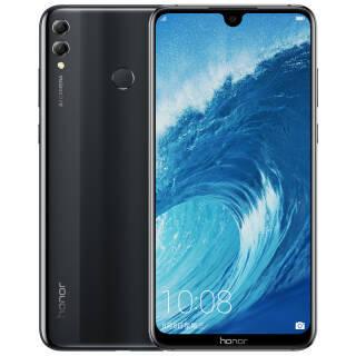华为(HUAWEI) 荣耀 8X Max 智能手机 幻夜黑 4GB 64GB 1199元