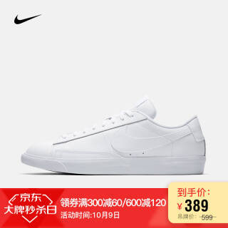 耐克 NIKE BLAZER LOW LE 男子休闲运动板鞋AQ3597 AQ3597-100 44 356元