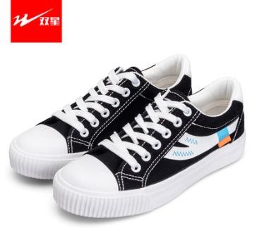清仓低价:Double Star 双星 SPXM-71A651 男女运动休闲鞋 多款可选 39元起包邮
