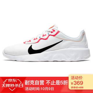 耐克NIKE 男子 休闲鞋 EXPlORE STRADA 运动鞋 CD7093-100白色40码 369元