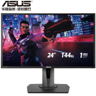 华硕(ASUS) MG248QR 24英寸 电竞显示器 144hz 1ms 1369元