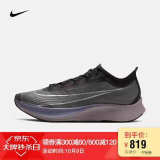 耐克 NIKE ZOOM FLY 3 男子跑步鞋 AT8240 AT8240-001 42 769元