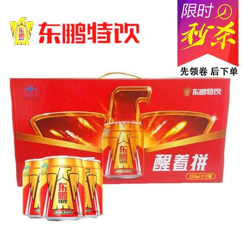 ¥33.8 东鹏特饮 维生素功能饮料能量饮料250ML*12金罐装(包邮价)