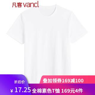 VANCL 凡客诚品 1093605 男士短袖T恤 *4件 69元(合17.25元/件)