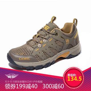 骆驼户外(CAMEL) 户外情侣徒步鞋耐磨透气系带低帮登山徒步鞋男 A912303085 卡其 41 64.5元