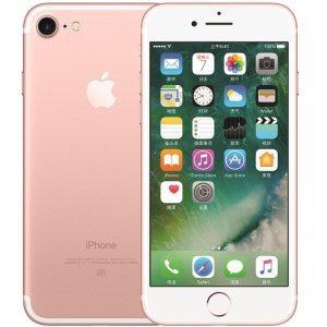 苹果 Apple iPhone 7 128G 全网通手机 玫瑰金色 2929元 其他颜色最低2999元