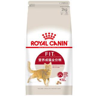 ROYAL CANIN 皇家猫粮 F32 理想体态 营养成猫猫粮 全价粮 2kg 优选营养配方 维持健康体重+凑单品  券后40元